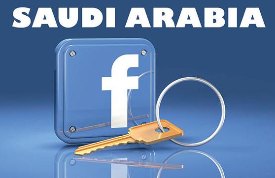 تعرف على تفاصيل زبائن حملتك التسويقية على الفيس بوك من داخل المملكة