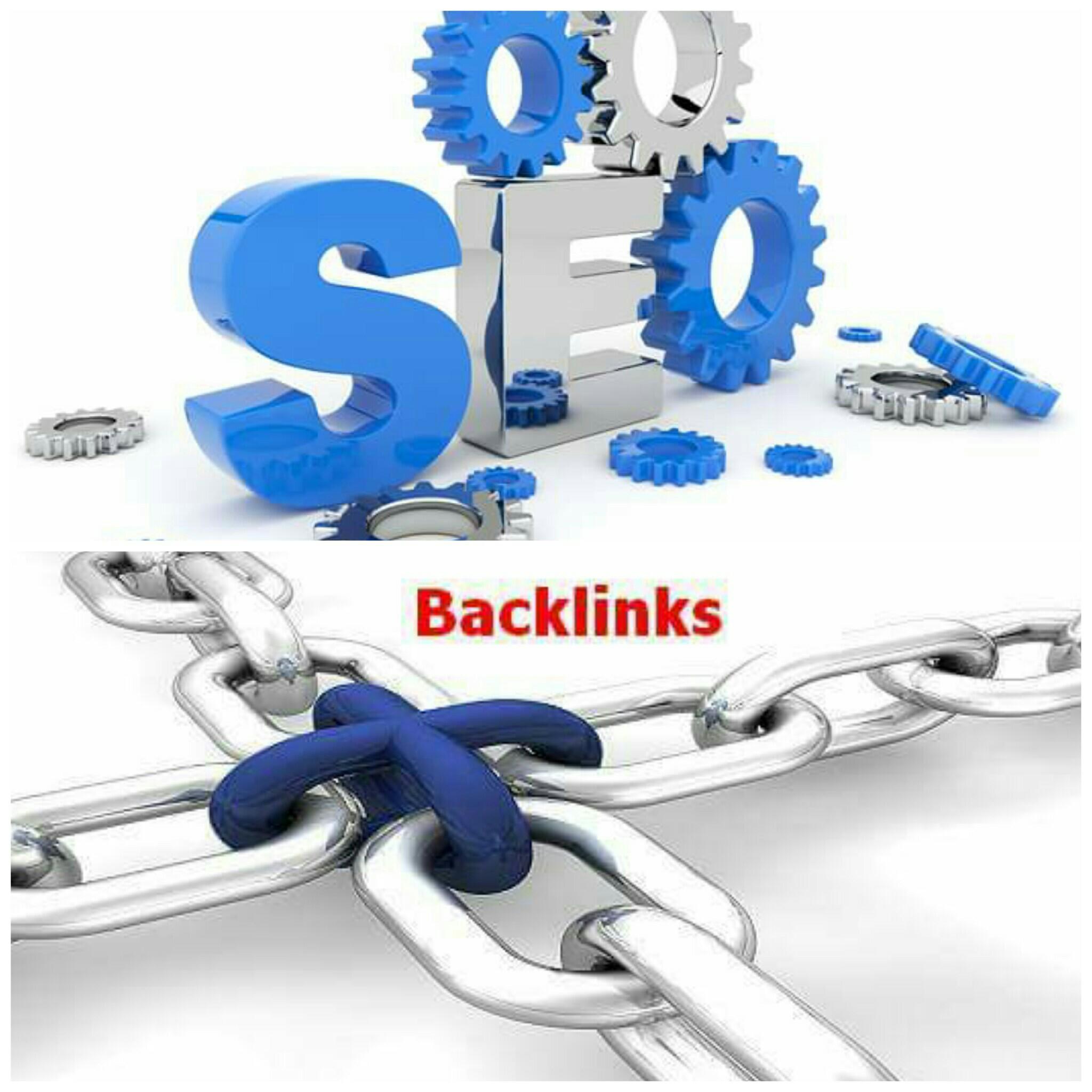 روابط خارجية و SEO ..أهم عوامل نجاح موقعك