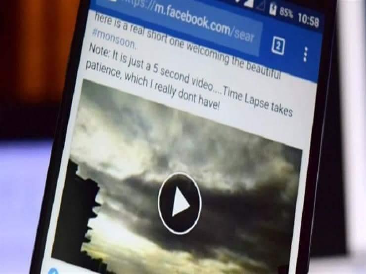 كيفية تحميل مقاطع الفيديو من على فيس بوك