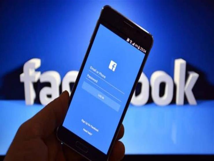 غرامة قياسية على فيس بوك بسبب إختراق البيانات الأخير