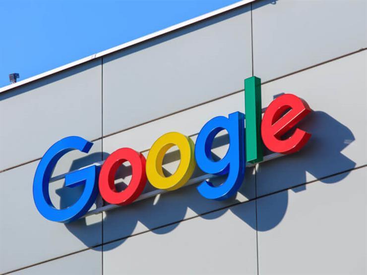 جوجل تطلق تقنية جديده ودول تتهمها بإنتهاك الحقوق