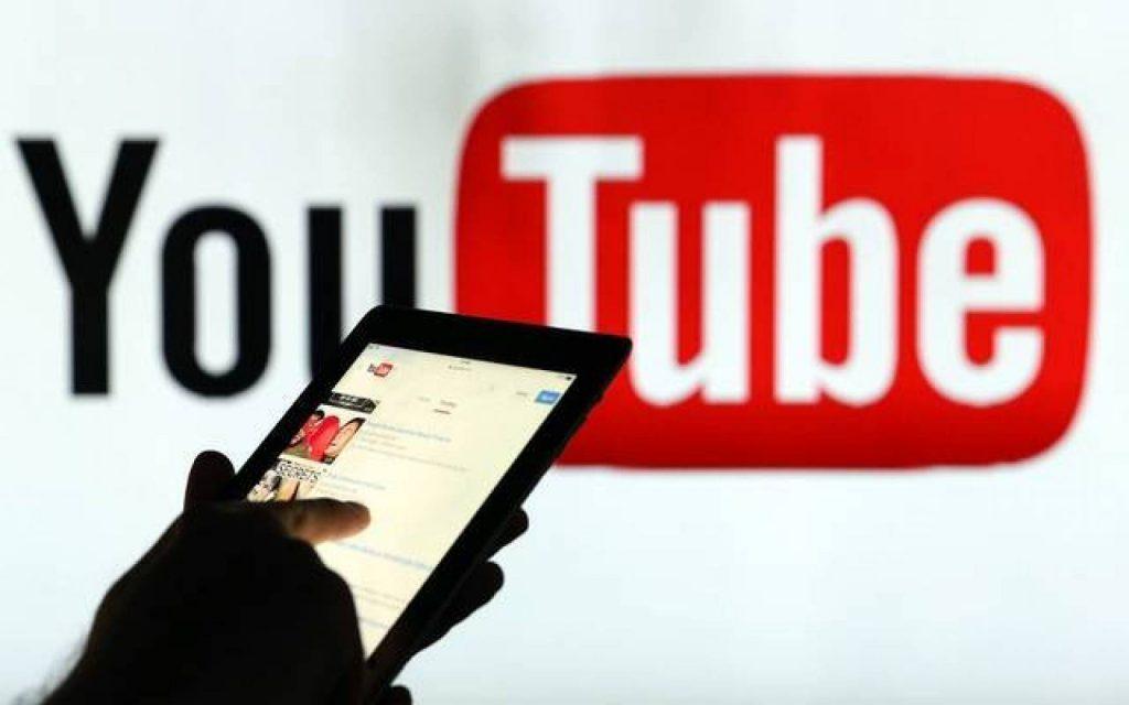 ربط حساب ادسنس بقناة يوتيوب