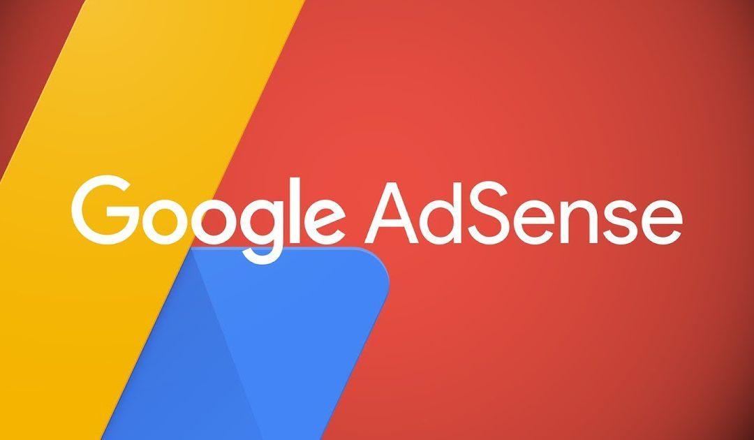 فوائد فلترة اعلانات جوجل أدسنس