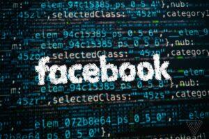 التفاعل على الفيسبوك